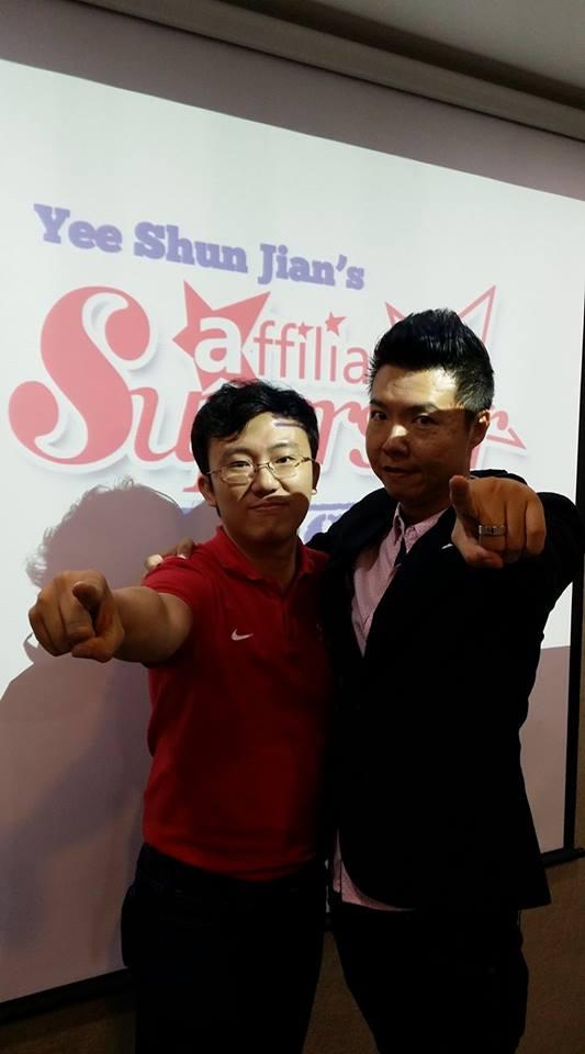 yee-shun-jian mentor
